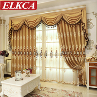 Modern European Luxury Curtains For Bedroom Embroidered Voile Curtains Window Wedding Ceiling Drapes Velvet Curtains Blackout