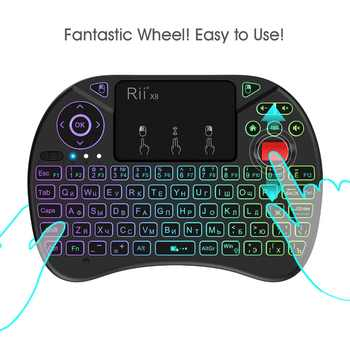 Mini keyboard Rii X8 2.4GHz Wireless Russian Keyboard with Touchpad ,changeable color LED Backlit for Mini PC/TV box