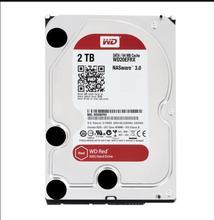 """Western Digital Red, 3.5"""", 2000 GB, 5400 RPM, Serial ATA III, 64 MB, Unidad de disco duro"""