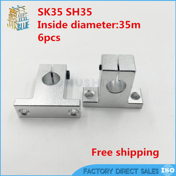 Free shipping 6pcs SK35 35mm Shaft Support  CNC Router SH35A