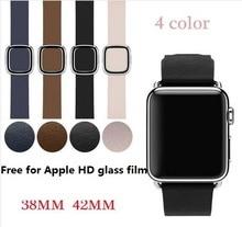 Couro liso com duas peças de fecho magnético para apple watch band moderna fivela banda apple watch 38mm 42mm