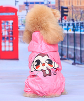 Yağmurluk Oyuncak VIP Bichon bacaklar pet küçük köpek su geçirmez panço yaz