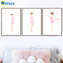 Ballet Dancing Girl princess Wall Art Canvas Painting Nordic Posters And Prints Watercolor Pictures Baby Kids Room Decor