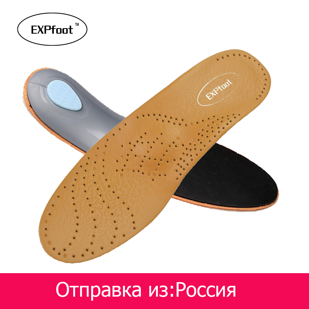 EXPfoot Best Quality Leather orthopedic Insole Arch Support 25mm EVA Pad Deodorize for men and women shoes Ships From Moscow expfoot orthotic arch support shoe pad orthopedic insoles pu insoles for shoes breathable foot pads massage sport insole 045