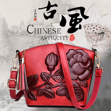 New tassel fashion womens bag retro elegant Chinese style embossed European and American ladies practical