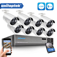 HD H 265 4 0MP POE Security Camera CCTV System 8CH NVR With 8Pcs 2592 1520