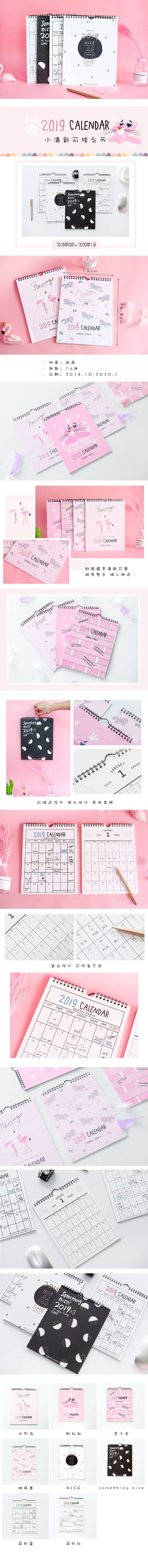 Office & School Supplies Calendar 1 Piece 24.8cm Big Size 2019 Flamingo Calendar Office Stationery Desk Notebook Holiday Promotion Gift Girls Birthday Gift