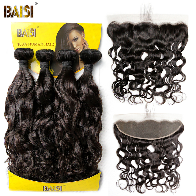 BAISI Brazilian Water Wave Human Hair Weave 4 Bundles with Closure Virgin Hair Bundles with Closure