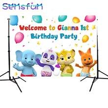비닐 Photobooth 사용자 정의 동물 테마 단어 파티 배경 소년 사진 스튜디오 220x150cm에 대 한 생일 사진 배경