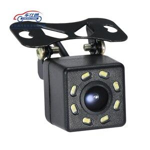 Image 2 - Auto Backup Kamera 4 8 12 LED licht nachtsicht rückfahr mit parkplatz linie IP68 wasserdichte Rückansicht Kamera