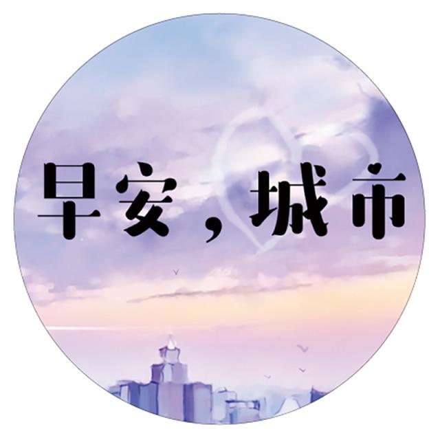 1 Pcs Novelty Special Ink 28mm*5m Good Morning City Adhesive Tape Decoration Washi Tape DIY Scrapbooking Masking Tape Escolar 2