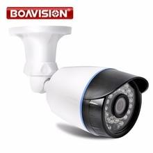 1.0MP 2MP kamera IP zewnętrzna wodoodporna noktowizor HD 720P 1080P CCTV Bullet kamera monitorująca bezpieczeństwo ONVIF XMEye P2P