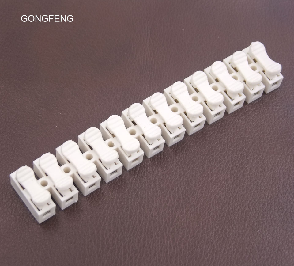 HOT 50pcs NEW Wire Connector 12 push Fast docking Wire terminal for Universal joints Special Wholesale
