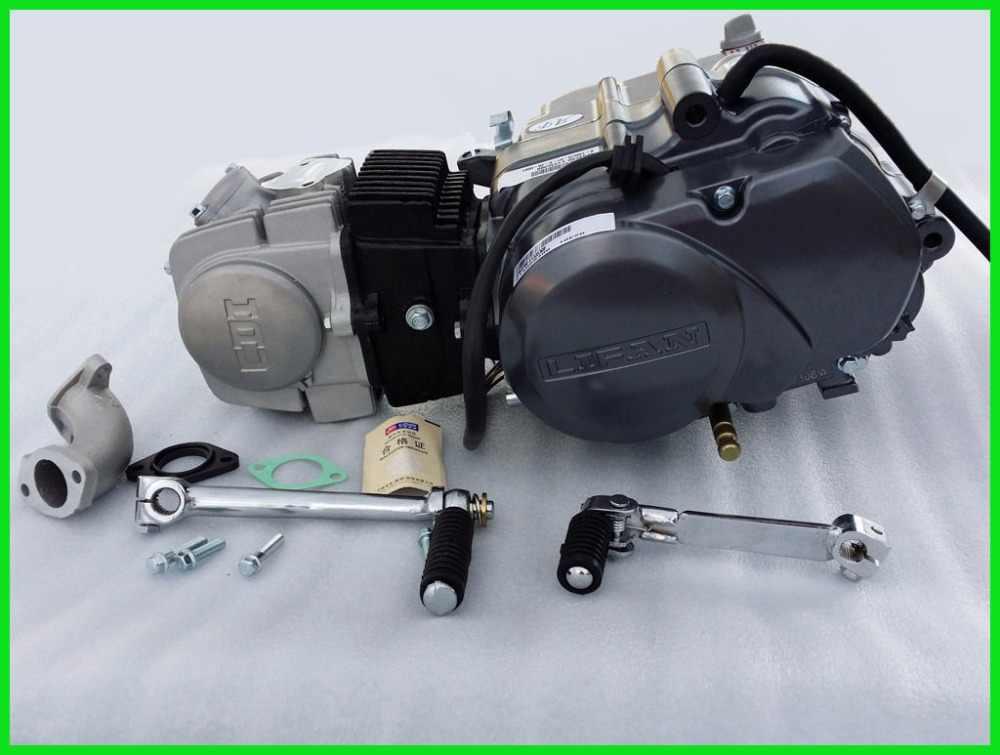 125cc LIFAN Engine 4 Stroke Kick Start Manual Clutch Dirt Bike Motorbike
