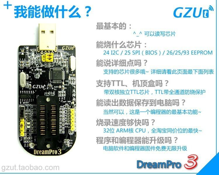 DreamPro3-DreamPro2-Offline-copy-motherboard-BIOS-SPI-FLASH-25-USB-programmer-writer-Adapter-150mil-and-209mil (3)