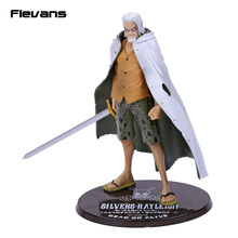 Anime One Piece Figuarts Zero Silvers Rayleigh PVC Figure Collectible Model Toy 17cm