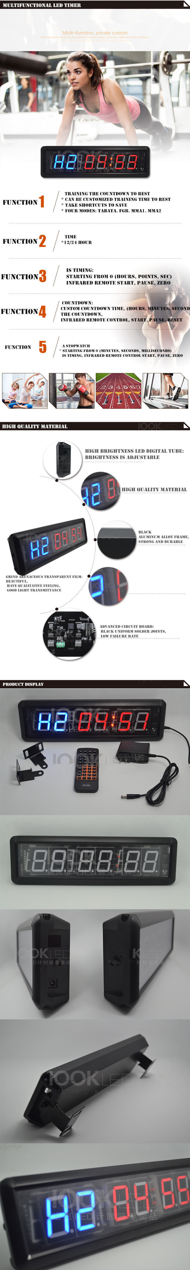1.8 inch Remote Led Display Led Countdown Clock Count Up Countdown Timer For researched and Swim Use Stopwatch Gym Boxing gym (21)