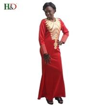 H&D African Bazin riche women traditional dress
