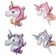 Unicorn Party Balloon Decoration 1pcs Mini Birthday Baby Shower Wedding Child Toy Gift