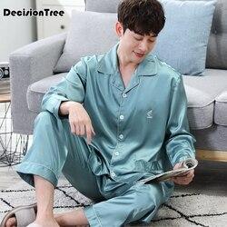 2020 атласная пижама для мужчин, повседневная Шелковая пижама, топ, удобная Пижама, пижама, топ, домашняя одежда, сексуальная ночная одежда, по...