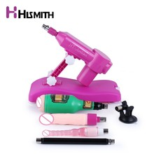 HISMITH Hot Pink water injection Sex Machine for women with vagina cup multi speed love machine secret packaging