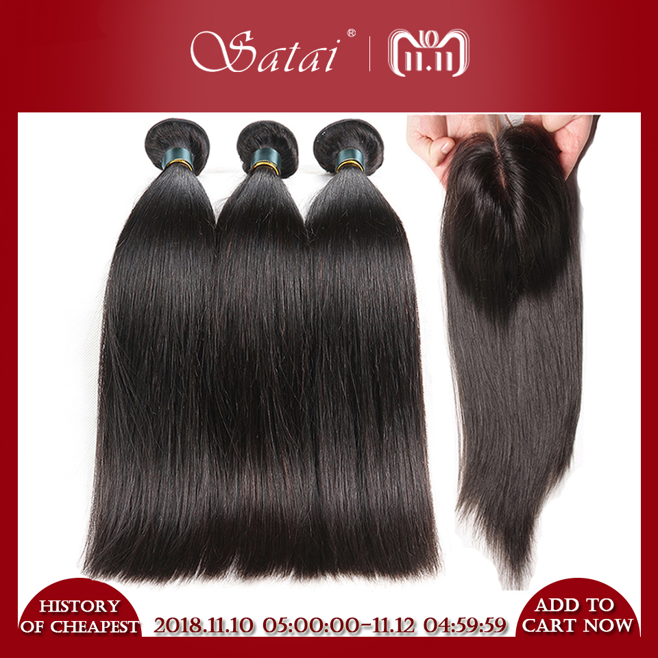 Satai Straight Hair Bundles With Closure Middle Part 2/3 Human Hair Bundles With Closure Brazilian Hair Non Remy Hair Extension