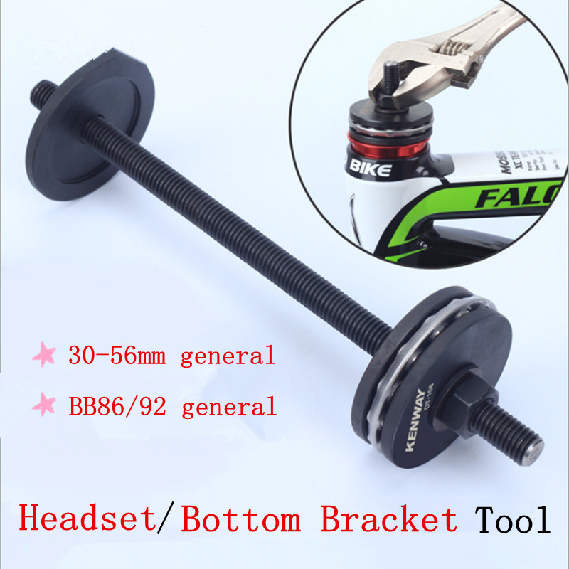 Updated Version Mountain Bicycle Headset Installation <font><b>Tool</b></font> MTB Dead Fly Bike BB86/90/91/92 <font><b>Bottom</b></font> <font><b>Bracket</b></font> <font><b>Cup</b></font> Press Install <font><b>Tool</b></font>