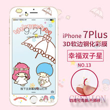2017 3D Round Curved Edge Cartoon Painting Tempered Glass Screen Protector For iPhone 6 6s 6splus 7 7plus 100pcs