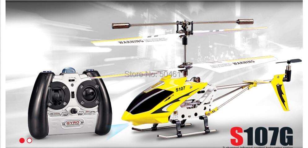 Syma S107G IR de 3 canales RC de hoja única modelo de helicóptero - Juguetes con control remoto - foto 2