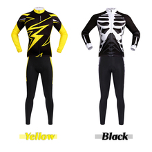 Buy Apparel Bike And Get Free Shipping On