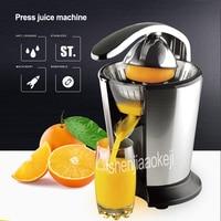 Новый пресс сок машина домашний апельсиновый сок машина Электрический профессионал/высокая скорость сока размер C похудение фруктовая маш