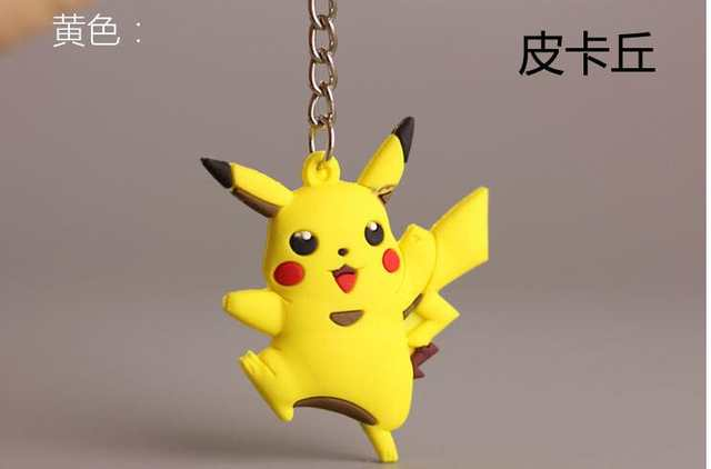 Pokemon Go Key Rings Cute Kids Party Favors Birthday Gift Bag Pinata Filler Cartoon Keychains