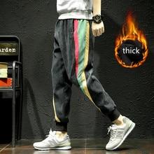 Pantalones bombachos holgados de pana para hombre, pantalón informal a rayas, ropa informal japonesa holgada, 5XL