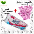 1 pack(10 pieces)Fushu and 6 pieces clean point tampons panty liner sanitary pad hygiene products treat gynecological diseases