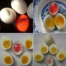 Креативный идеальный таймер для яиц, цветной таймер с изменяющимся повторным использованием смолы, вкусняшки, мягкие вареные яйца, таймеры, прибор для приготовления пищи