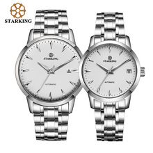 StarKing Top Fashion Branded Full Stainless Steel Unisex Wristwatches Automatic Mechanical Lover Watches Valentine Day Gifts