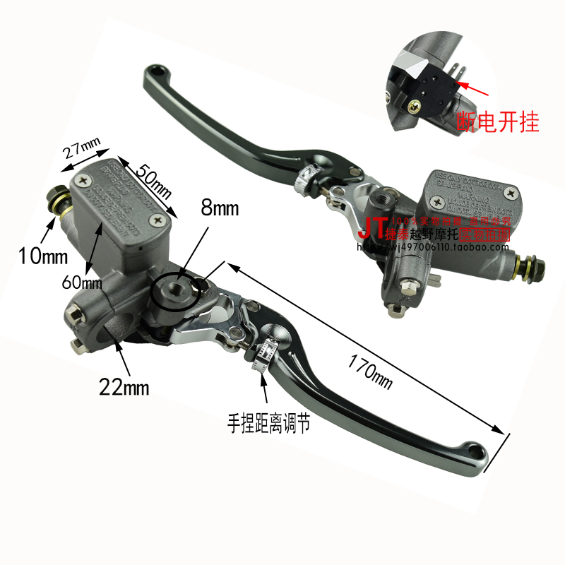 Before And After Motorcycle Disc Brake Pump Oil Pump Electric Vehicle Disc Brake Pump manka care 110v 220v ac 50l min 165w small electric piston vacuum pump silent pumps oil less oil free compressing pump