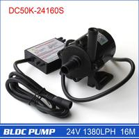 DC50K 24160S New High Pressure Submersible Water Pump 24 Volt 1380LPH 16M Mini Centrifugal Water Pump