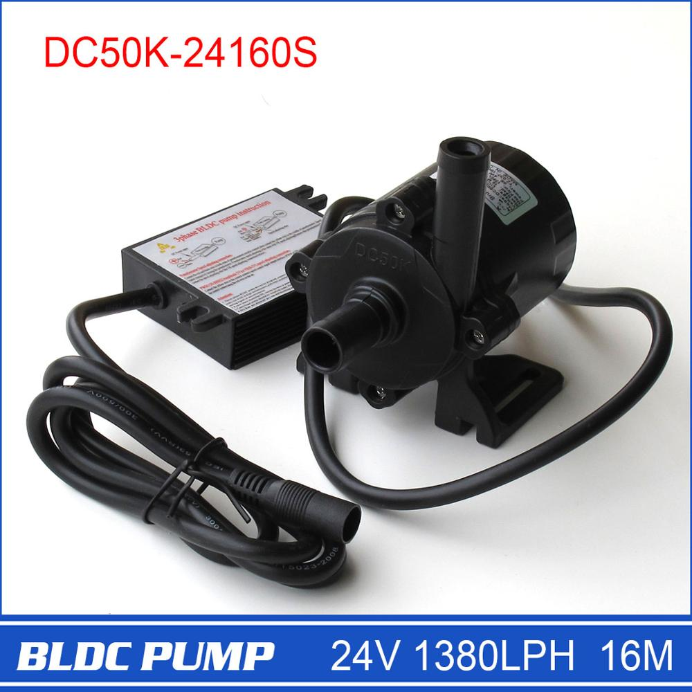 DC50K-24160S - New high pressure submersible Water Pump, 24 volt 1380LPH 16M, Mini Centrifugal Water Pump, Factory direct Sales