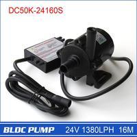 DC50K 24160S New High Pressure Submersible Water Pump 24 Volt 1380LPH 16M Mini Centrifugal Water Pump