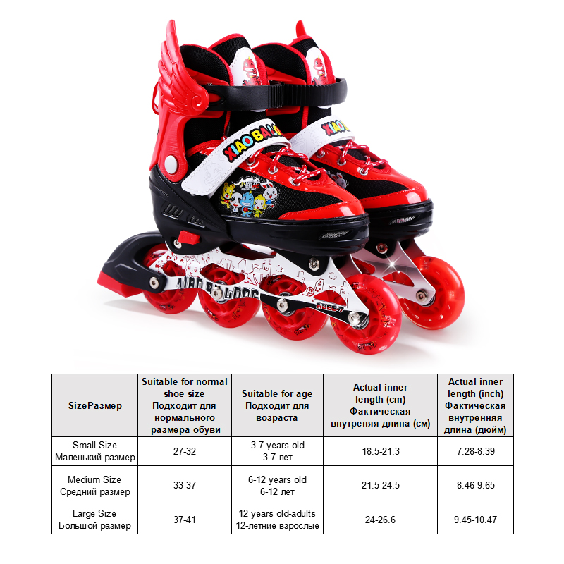 skating shoes for 18 year old