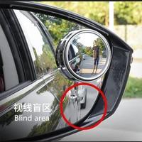 2 unids/set 360 grados ultrafino de ángulo ancho redondo convexo punto ciego espejo de cristal de vidrio de aparcamiento espejo retrovisor de alta calidad|Espejo y coberturas| |  -