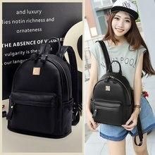 A1204 мм модный бренд Искусственная кожа женские школьные сумки рюкзаки высокой емкости с молнией для подростков Повседневная