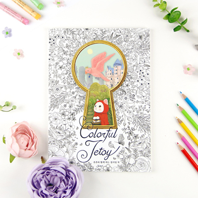 Secret Garden Art Design Book Coloring Books For Adults Colorful Jetoy Choo Cat Painting
