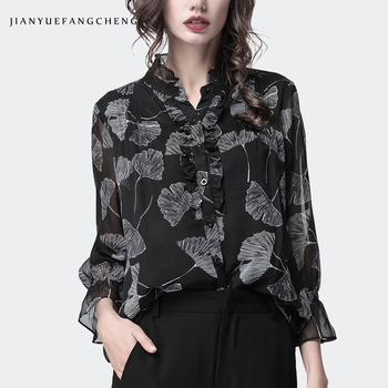 Women Chiffon Shirt Maple leaves Printed Ruffled Collar Long Sleeve Summer Top Loose Plus Size Female Casual Blouses And Tops spring and autumn new 2019 chiffon shirt women s tops long sleeve v collar chiffon office printed women s blouses shirt 932i