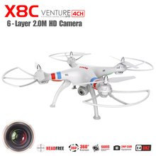 SYMA X8C Upgraded of SYMA X5C Quadcopter Drones with Camera HD 2MP Hover Headless RC Helicopter Quadrocopter Drone with Camera