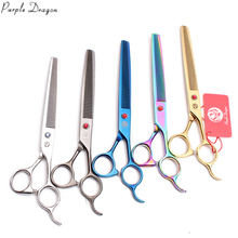 7.5In. Stainless Dog Scissors Thinning Grooming Professional Pet Animal Shears Dropshipping Z4008