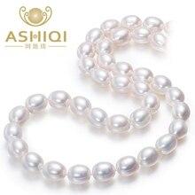 Женское Ожерелье из натурального пресноводного жемчуга, 40/45 см