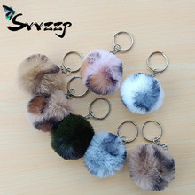 1PC 3.5CM Fluffy Fur Ball Keychain Mini Leopard Print Pendant Pompoms Key Holder For Women Car Bag Charms Chaveiro Llaveros(China)