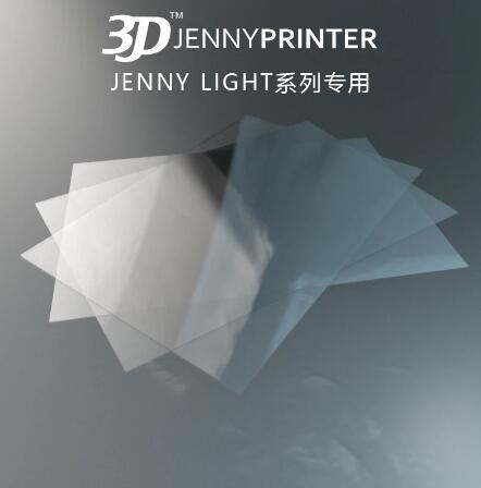 8.9in LCD UV résine 3D imprimante libération PP Film pour lumière 1 + lumière 2